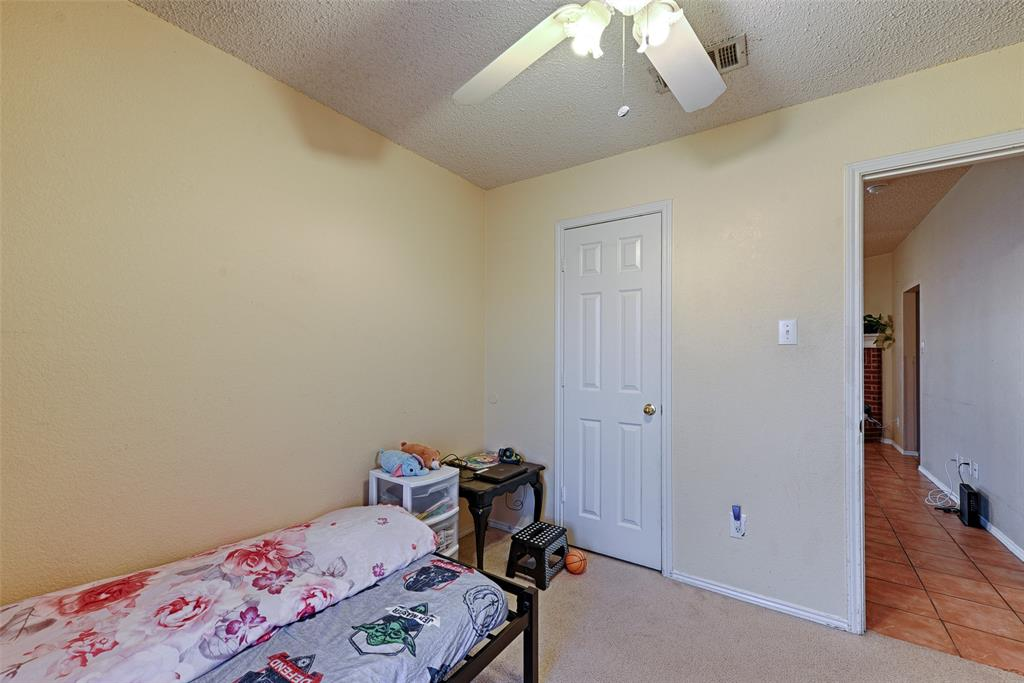 1512 Doris  Drive, Mesquite, Texas 75149 - acquisto real estate best negotiating realtor linda miller declutter realtor